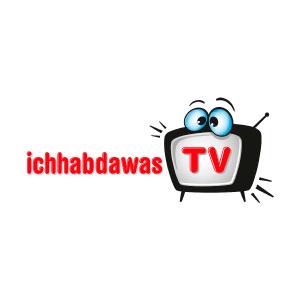 IHDWTV-Logo